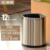廁所不銹鋼垃圾桶無蓋創意廚房衛生間家用客廳大小號垃圾筒箱