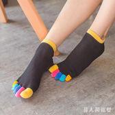 五指襪 女士短筒彩指分趾襪簡約舒適全棉質吸汗透氣舒適 DR2382 【男人與流行】