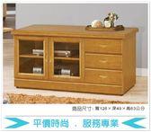 《固的家具GOOD》640-3-AT 愛其華樟木4尺電視櫃