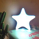 小夜燈創意星星小夜燈臥室床頭喂奶定時檯燈