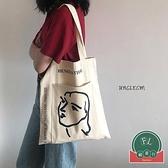 帆布收納袋包側背包手提包女包大包【福喜行】