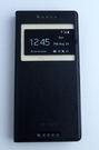 VILI HTC One(M9)/One M9(s) 手機套 時尚版 有天藍/白/黃/黑 4色