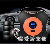 便攜車載充氣泵汽車輪胎打氣智能數控數顯預設胎壓監測表 QG2835『樂愛居家館』