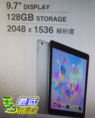 [COSCO代購]  W118395 iPad (第六代) Wi-Fi 128GB 太空灰 Space Gray (MR7J2TA/A)