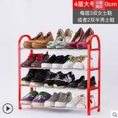組裝簡易宿舍鞋架子大學生寢室收納塑料架鞋多層經濟型家用省空間JY 快速出貨全館免運