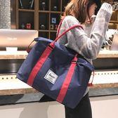 旅行袋旅行背包歐美時尚短途旅行袋旅行背包女男大容量單肩手提包休閒【尾牙八折免運】