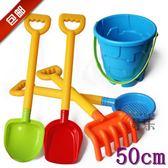 兒童沙灘玩具套裝大號寶寶玩沙子挖沙漏鏟子工具玩具沙灘桶    3C優購