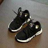 夏季男童鞋運動鞋兒童透氣網面童網鞋休閒