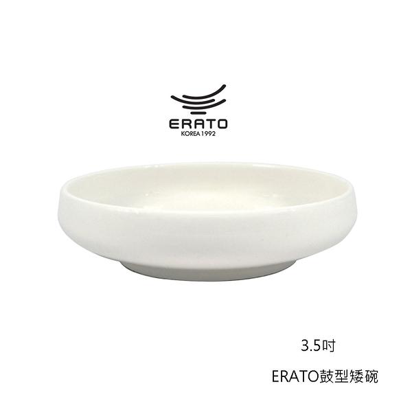 韓國ERATO鼓型矮碗 3.5吋 小菜碟