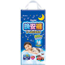 滿意寶寶兒童系列晚安褲男用XXL 22片x3包/箱   *維康