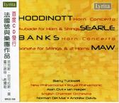 【停看聽音響唱片】【CD】法國號與樂團作品 / 截維斯 指揮 皇家愛樂