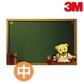 【3M】558M-B熊熊可再貼備忘板