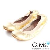 G.Ms. 旅行女孩II-金屬羊皮鬆緊口可攜式軟Q娃娃鞋(附鞋袋)-淺金
