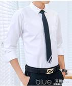 秋白襯衫男士長袖修身商務上班職業正裝黑加絨加厚保暖襯衣 深藏blue