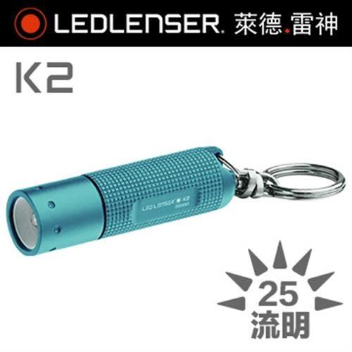 德國LED LENSER K2鎖匙圈型手電筒限量款-藍