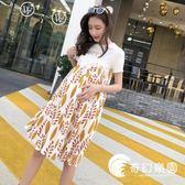 孕婦裝-夏裝新款韓版寬松連身裙中長款時尚個性辣媽裙子潮-奇幻樂園