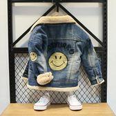 兒童牛仔外套7男童加絨牛仔外套3兒童寶寶加厚5韓版毛領夾克上衣3-8歲秋冬裝潮多莉絲旗艦店