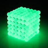 夜光巴克球兒童魔方彩色熒光巴基球創意益智玩具216顆磁力球 發光 全館免運