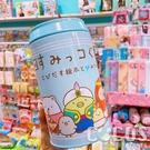 正版 角落小夥伴 角落生物 大可樂存錢筒 收納罐 存錢筒 儲蓄罐撲滿 藍色款 COCOS FG660