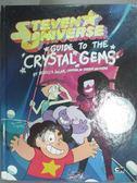 【書寶二手書T7/動植物_JGI】Guide to the Crystal Gems_Mccarthy, Rebecca