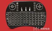 無線鍵盤鼠標藍牙迷你空中飛鼠筆記本電腦電視機頂盒遙控器        瑪奇哈朵
