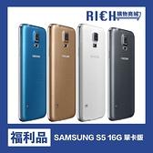 特價出清!【優質福利機】SAMSUNG GALAXY S5 G900i 三星 旗艦 16G 單卡版 保固七天 特價:4250元