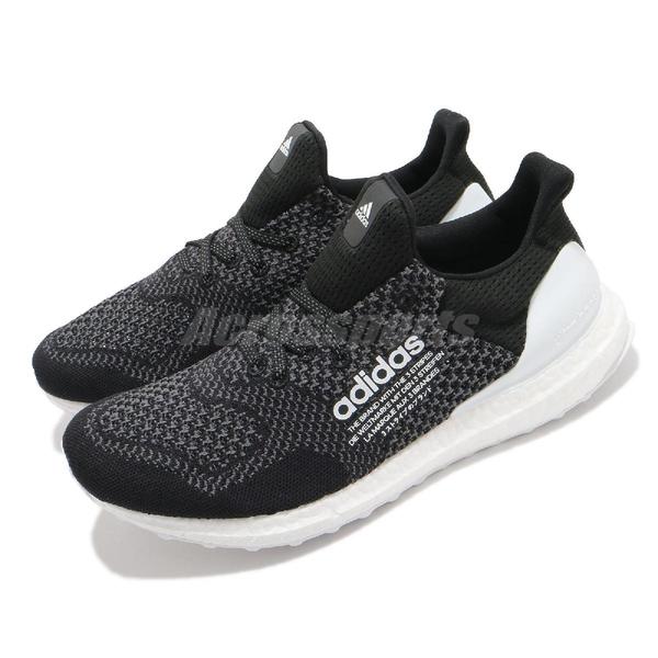 adidas 慢跑鞋 UltraBOOST DNA 黑 白 Atmos 聯名 針織鞋面 男鞋 【ACS】 H05021