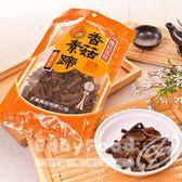 金德恩【天素豆乾】香菇素蹄 3包 (200G/包)