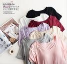 88柑仔店--高品質莫代爾胸墊罩杯bra一體無鋼圈吊帶背心女免文胸打底衫內衣(A0601)