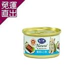 BELICOM倍力康 化毛貓-鮪魚+小魚 貓罐80G x 24入【免運直出】