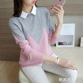 秋冬新款襯衫領針織衫寬鬆短款娃娃領假兩件毛衣女拼色韓版打底衫『潮流世家』