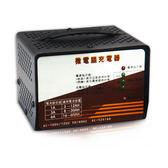 【CSP】MD1206 麻聯全自動充電器 ( 12V-6A,MD-1206,MD-12V6A,MD12V6A)