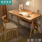 書桌 實木書桌原木簡約現代家用白色學生學習桌台式電腦桌臥室北歐書桌