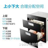 消毒櫃 入式消毒碗櫃家用高溫消毒二星級消毒櫃碗櫃 RTD108Q-N1igo 220V 1995生活雜貨