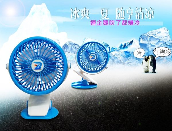 【AF009】 送鋰電池 出貨快速 360°旋轉 充電 USB風扇 靜音電扇 嬰兒車 迷你電風扇 推車