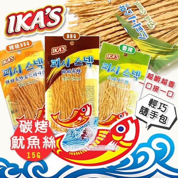 韓國 IKA'S碳烤魷魚絲5包(一組)