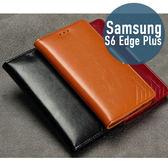 SAMSUNG 三星 S6 Edge+ Plus 舍得二系列 側翻皮套 磁扣 插卡 支架 真皮 皮套 手機殼 手機套
