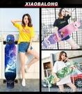 四輪滑板公路滑板閃光輪滑專業滑板長板初學者成人男生青山市集
