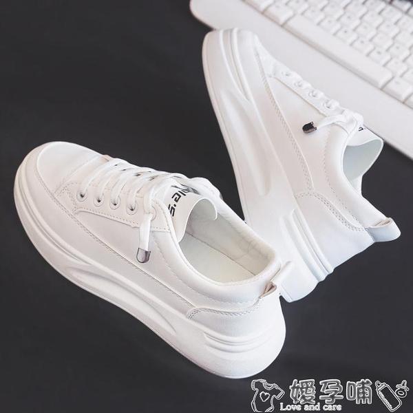 小白鞋2021春季新款厚底小白潮鞋女鞋帆布夏季百搭學生休閒運動板鞋白鞋 嬡孕哺
