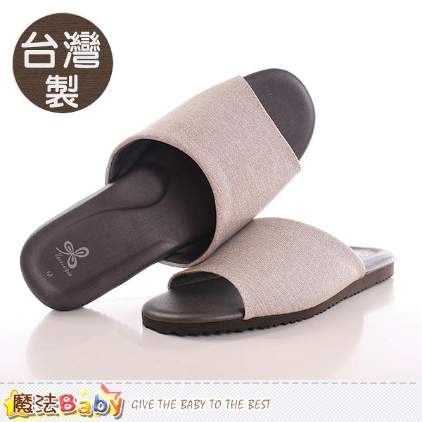 室內拖鞋 台灣製立體足弓緩震皮拖鞋 魔法Baby