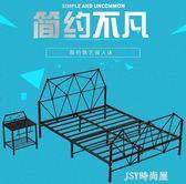 歐式現代簡約鐵藝床1.8米1.5米雙人床1.2米單人床鐵架床金屬床qm    JSY時尚屋