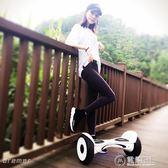平衡車智慧雙輪成人兒童兩輪代步車漂移滑板扭扭車10寸WD   電購3C