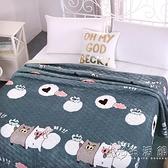 冬季珊瑚絨床單單件法蘭絨絨毯學生宿舍單人毛毯毯子加厚防滑絨 雙十一全館免運