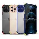 Xmart For iPhone 12 Mini 5.4吋 / 12 Pro 6.1吋 / 12 Pro Max 6.7吋 完美四角防撞磨砂殼 請選型號與顏色