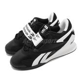 Reebok 訓練鞋 Legacy Lifter II 黑 白 女鞋 舉重鞋 運動鞋 CrossFIT 健身專用 【ACS】 FV0529