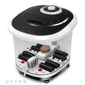 220V足浴盆洗腳器泡腳全自動電動加熱按摩足療機浴足老人家用恒溫igo消費滿一千現折一百