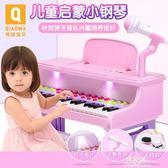 兒童鋼琴玩具女孩電子琴初學1-2-3-6周歲生日禮物女童小孩女寶寶igo    易家樂