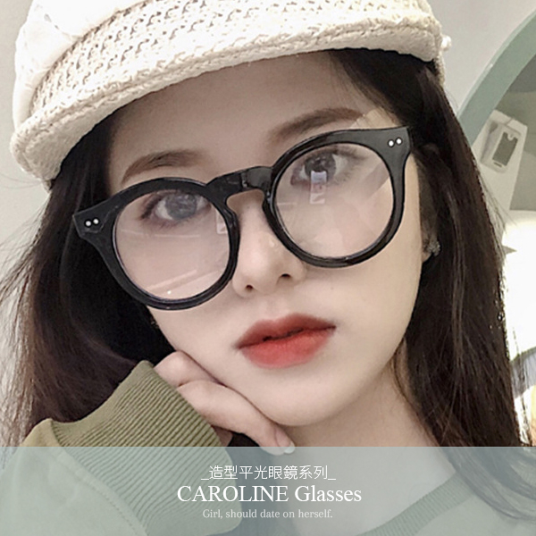 《Caroline》年度最新款造型時尚純淨,獨特平光眼鏡 72000