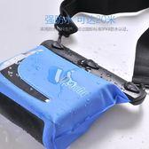 雙十二狂歡購立體防水包手機袋相機潛水套游泳溫泉漂流腰包肩包水上樂園 熊貓本