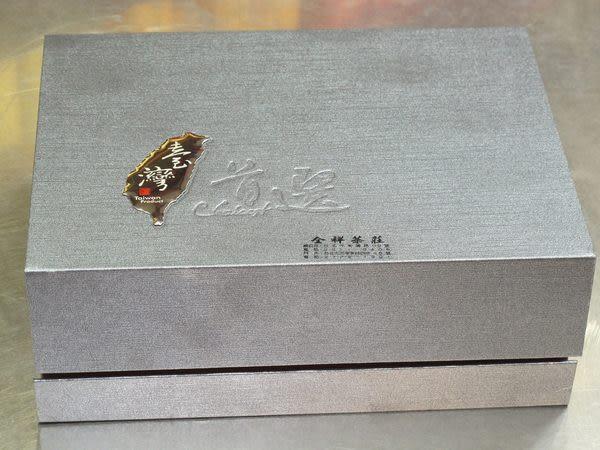 台灣灰空盒 全祥茶莊 ME13